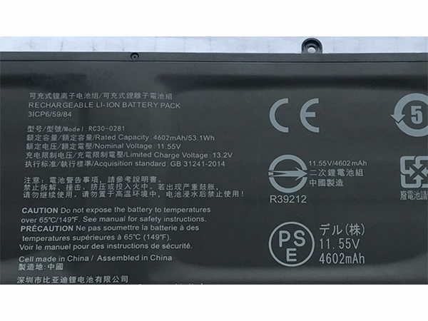 Battery RC30-0281