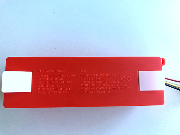 Battery BRR-2P4S-5200S
