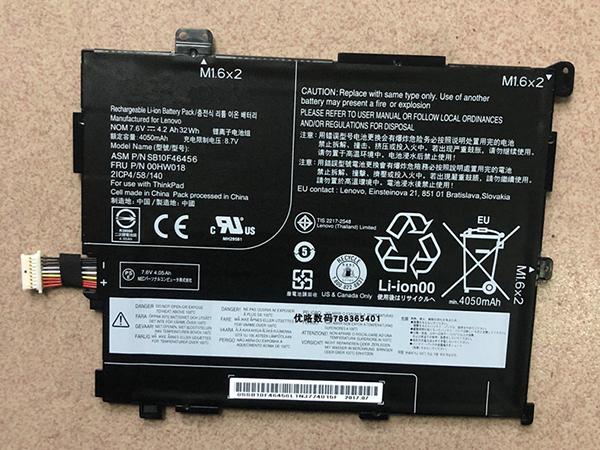Battery SB10F46456