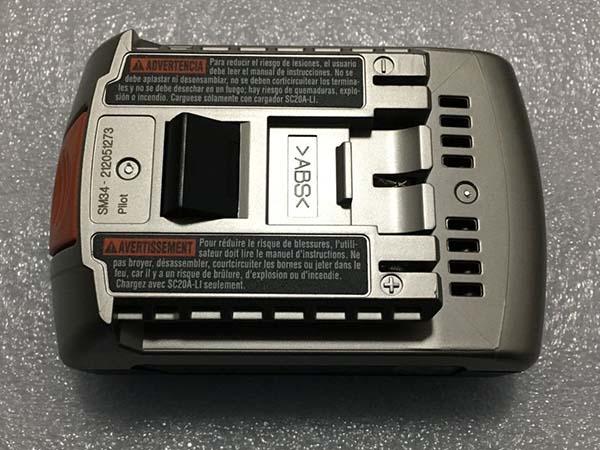Battery SB20A-LI