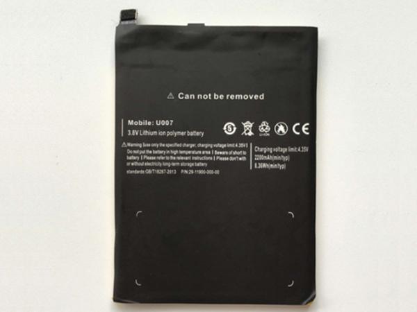 Battery U007