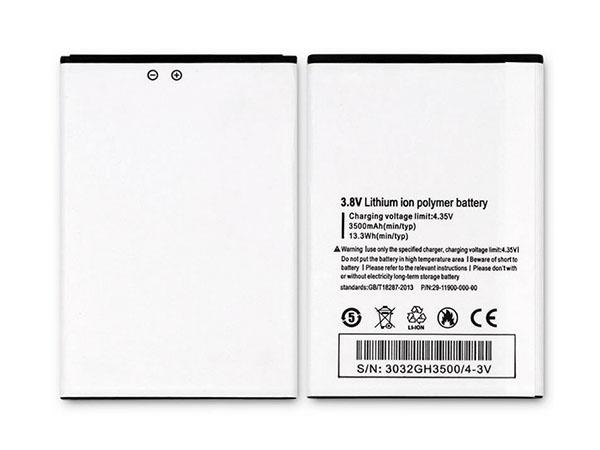 Battery U008