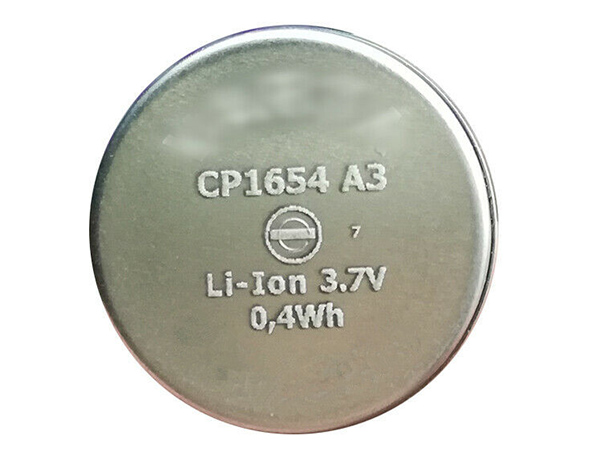 Battery CP1654_A3