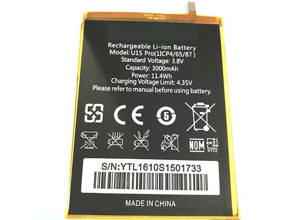 Battery U15_Pro