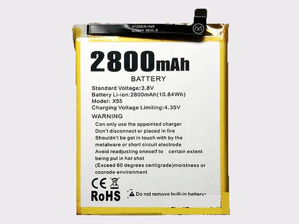 Battery X55