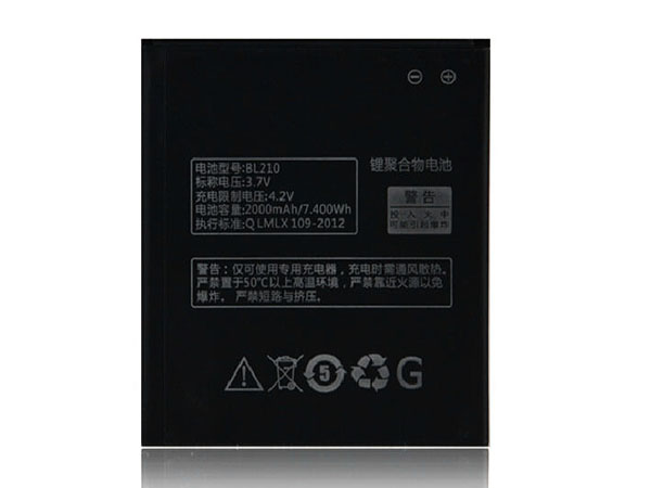 Battery BL210