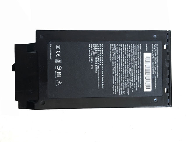 Battery BP-S410-Main-32/2040